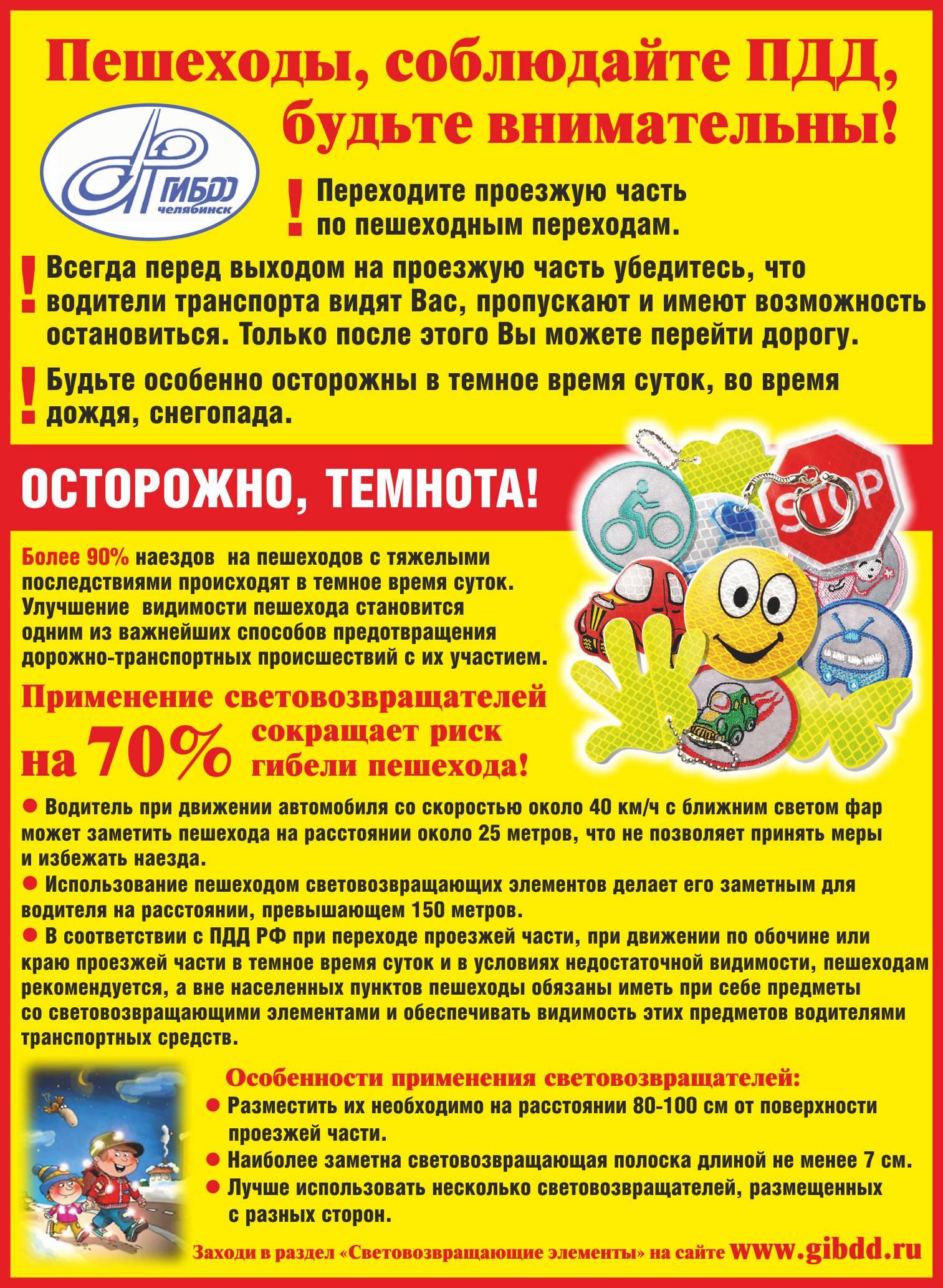 Плакат 0
